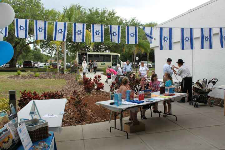 JCC Suncoast/Jewish Federation of Pinellas & Pasco Counties's cover photo
